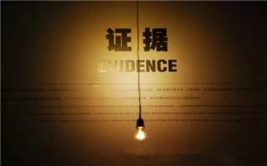 民事保存原始证据的方法是什么