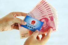社保欠繳要交滯納金嗎