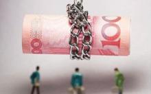民间高利借贷怎么界定