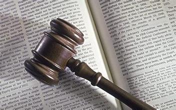 刑事自诉的案件范围有哪些