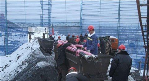 煤矿安全事故由谁承担责任