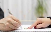 婚前协议书怎么写