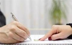 婚前协议书怎么写...