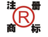 商标侵权类型有几种?商标侵权的诉讼的基本分类有哪些?