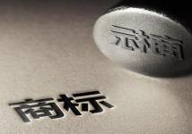 海外商标注册的时间需要多久?海外商标注册的要求有哪些?