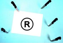 商标注册异议费用收费标准是多少