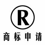 中国商标注册查询如何查询?中国注册商标申...