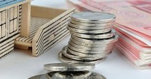 婚约财产纠纷怎么处理?