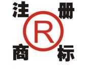 商标注册优先权的条件是什么