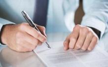 离婚答辩状格式是怎样的