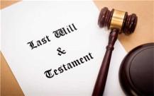 2018年离婚协议书有效期多久