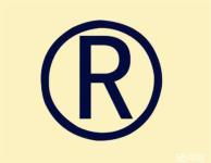 商标保护类别有哪些?商标保护的作用有哪些?
