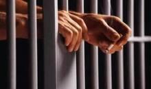 聚众持械劫狱罪认定标准是什么