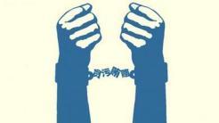 案例分析构成受贿犯罪的认定...