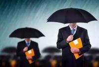 国有公司人员假借买卖合同获利的行为定性