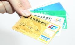 信用卡犯罪的共犯如何认定处罚?...