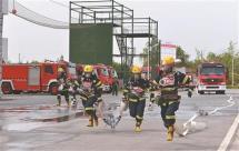 消防责任事故罪造成特别严重后果怎么处罚