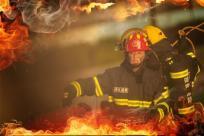 消防责任事故罪主观方面标准是什么