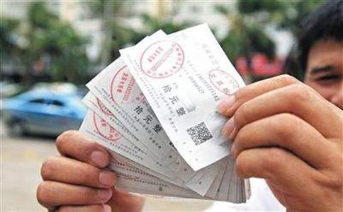 票据诈骗罪侵犯的主体范围怎么确定