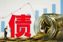 个人独资企业债务承担是怎样的