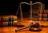 伪造财务报告贷款构成什么犯罪