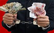 贪污罪取证标准是什么