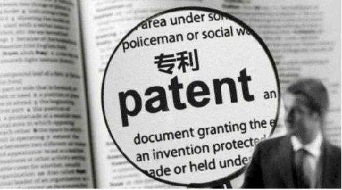 专利申请日和优先权日有什么区别