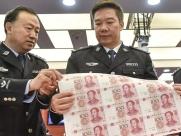 伪造货币罪立案标准怎么确定