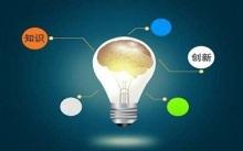 专利权的转让途径有什么