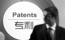 2018最新国际专利技术许可合同