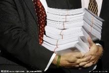 专利申请审查复审机构是哪个