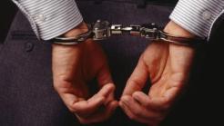 单位受贿罪的认定及处罚