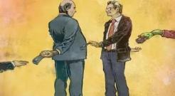 受贿罪量刑标准...