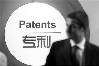 专利权转让合同内容有哪些