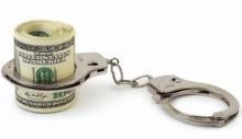 贪污罪的立案标准是怎样的呢?