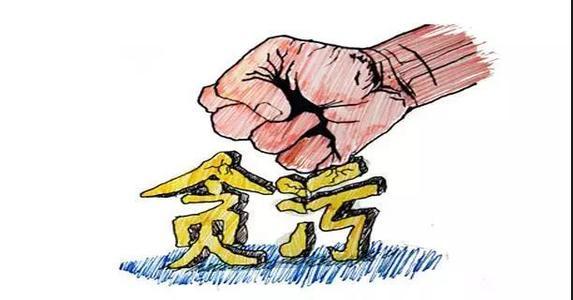 贪污罪中的委托与委派
