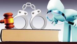 论疑罪从无的涵义及其法律适用...