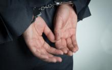 最新暴力取证罪未遂认定标准