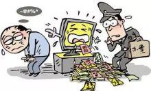 刑法对制作、贩卖、传播淫秽物品罪