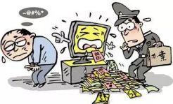 刑法对制作、贩卖、传播淫秽物品罪...