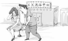引诱、容留、介绍卖淫罪的定罪量刑标准