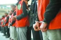 窝藏毒品罪及其量刑标准
