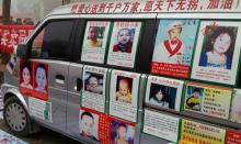 收买被拐卖的妇女、儿童罪构成要件有哪些