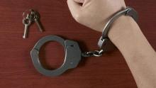 非法出售、私赠文物藏品罪构成