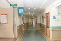 医院医疗服务合同案