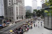 非法集会、游行、示威罪案例分析