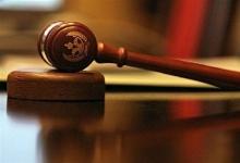 非法组织卖血罪量刑标准...