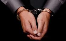 非法组织卖血罪处罚