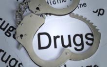 毒品犯罪最新立案标准是什么