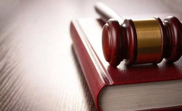 虐待部属罪刑法条文
